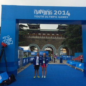 ERICA AND TYLER AT YOUTH OLYMPIC GAMES TRANSITION AREA